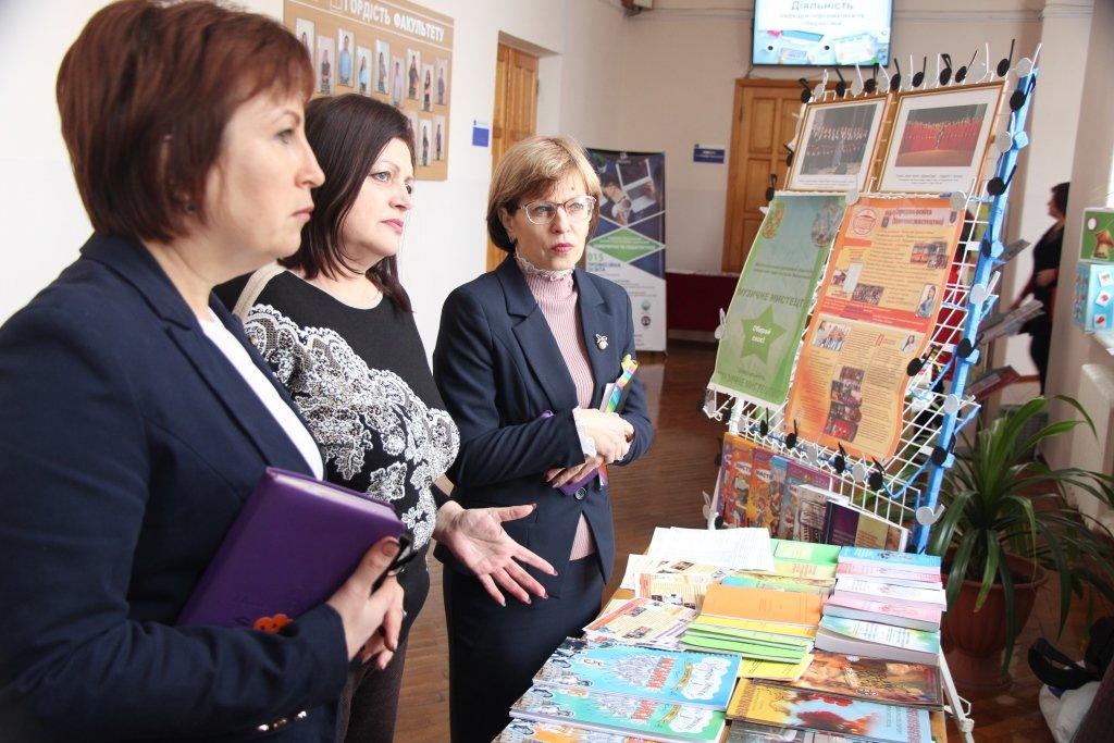 В мелитопольском педуниверситете прошел образовательный форум , фото-3