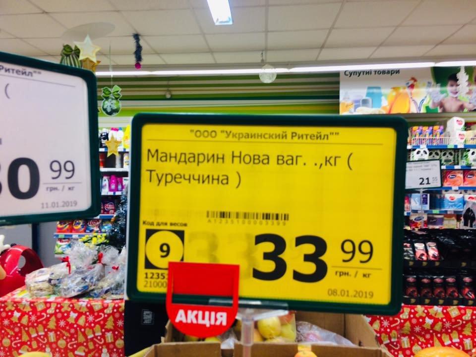 В мелитопольском супермаркете торгуют гнилыми цитрусовыми, фото-1
