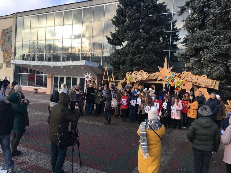 В центре Мелитополя устроили флешмоб с колядками, фото-3, Фото Михаила Брицына