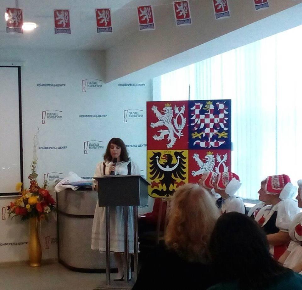 В Мелитополе чешское общество отметило юбилей , фото-3, Фото из соцсетей