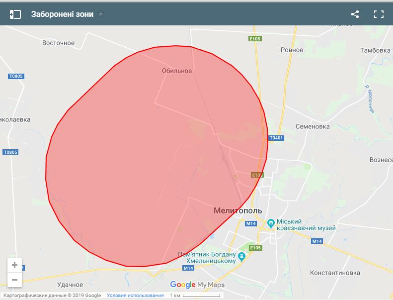 Над Мелитополем и районом запрещены полеты беспилотников , фото-1