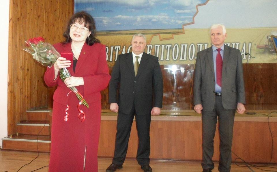 Двое жителей Мелитопольского района стали почетными гражданами , фото-3