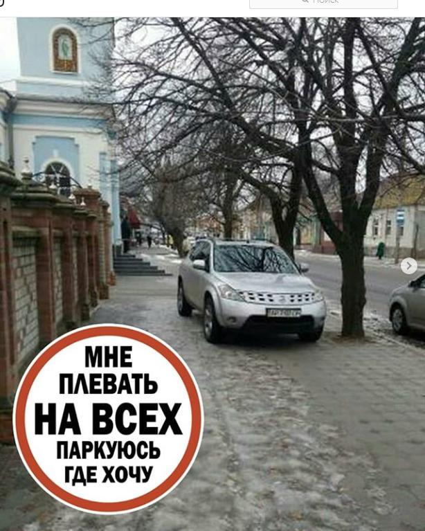 Ничего святого: в Мелитополе автохам припарковался возле церкви, фото-1