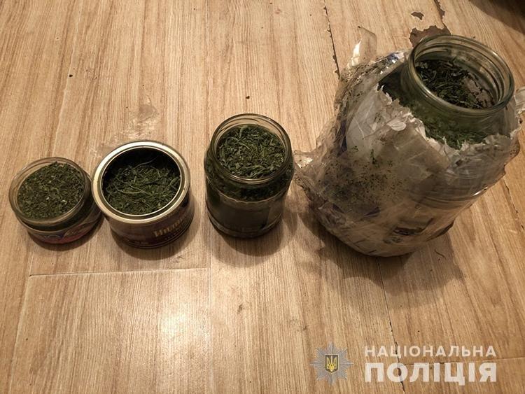 В Мелитополе рецидивист хранил дома наркотики , фото-1