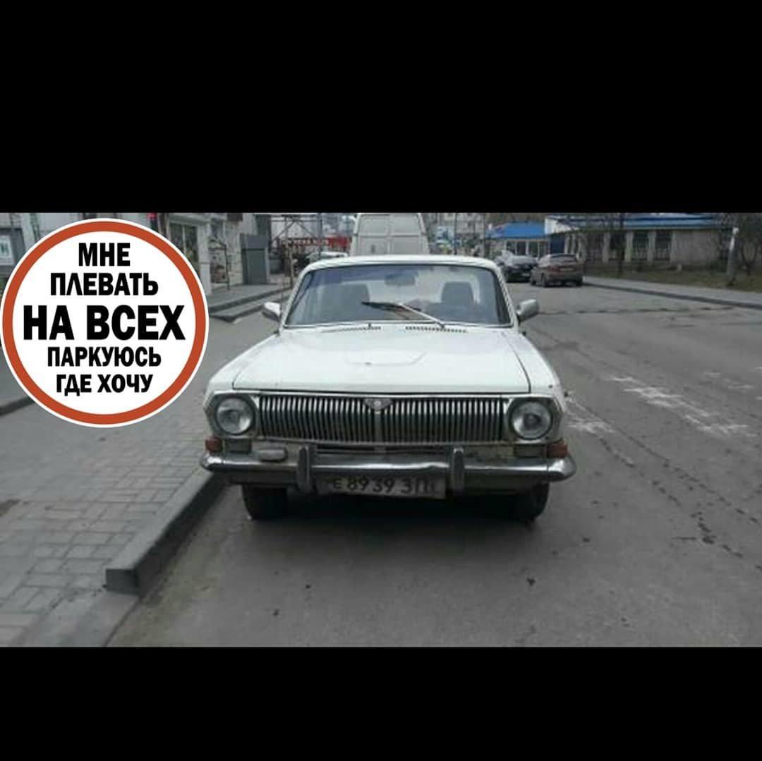 В Мелитополе автохамы продолжают парковаться на пешеходных переходах , фото-1