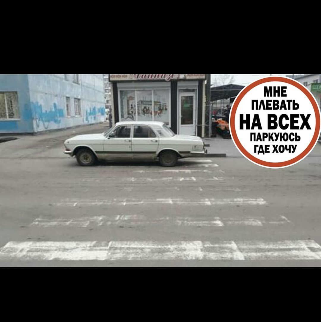 В Мелитополе автохамы продолжают парковаться на пешеходных переходах , фото-2