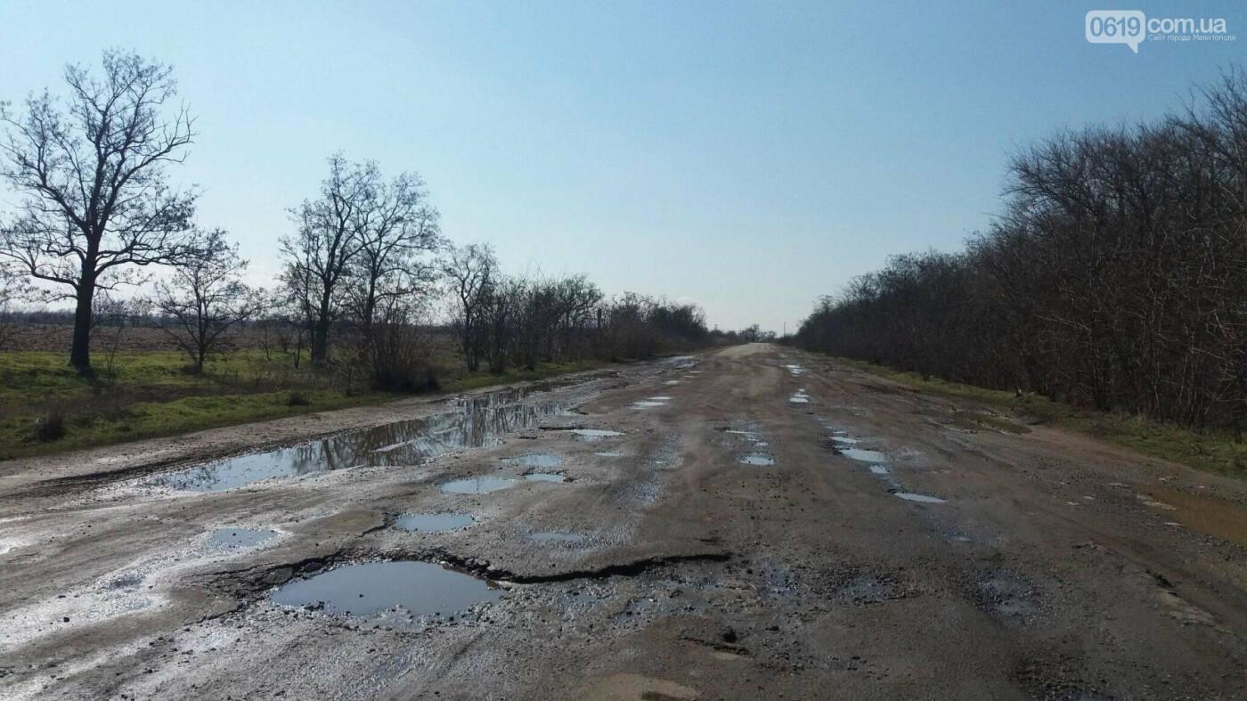 Об аварийной дороге в Мелитопольском районе узнает Президент , фото-1