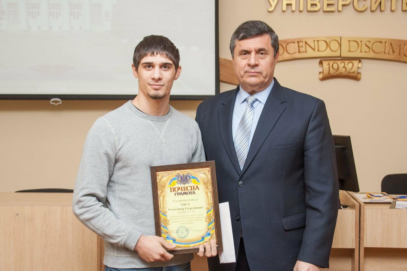 Студентам ТГАТУ вручили удостоверения мастеров спорта , фото-1