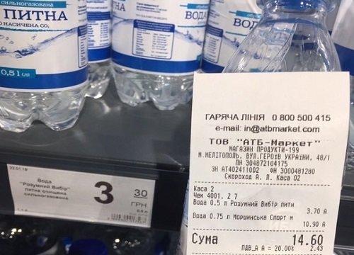 В Мелитопольском супермаркете обманывают покупателей, фото-1