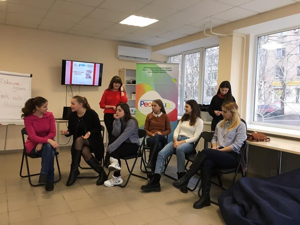Мелитопольские девушки обсудили гендерное равенство , фото-1