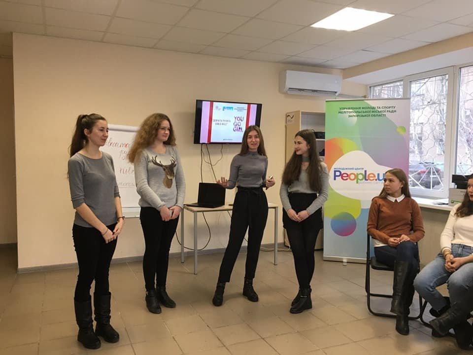 Мелитопольские девушки обсудили гендерное равенство , фото-2