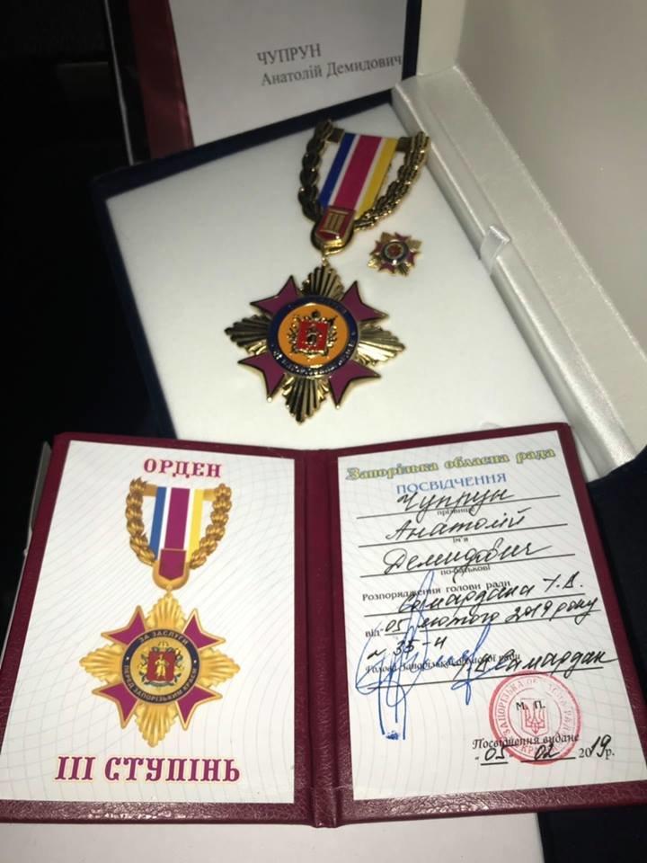 Жителя Мелитопольского района наградили орденом, фото-1