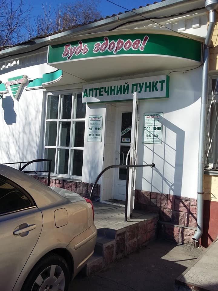 В Мелитополе автохам припарковался прямо перед входом в аптеку , фото-3, Фото из соцсетей