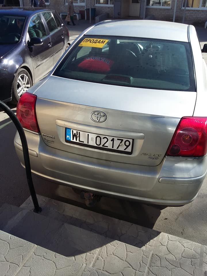В Мелитополе автохам припарковался прямо перед входом в аптеку , фото-1, Фото из соцсетей