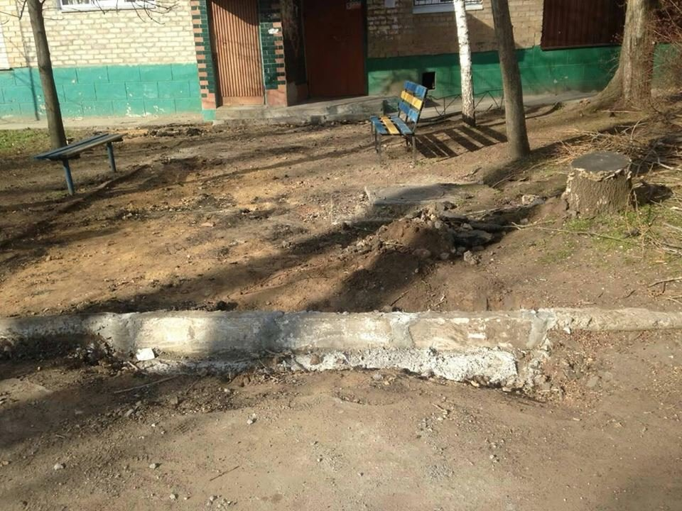 Мелитопольцы жалуются на состояние дворов многоэтажек , фото-4, Фото Ольги Мурадьян