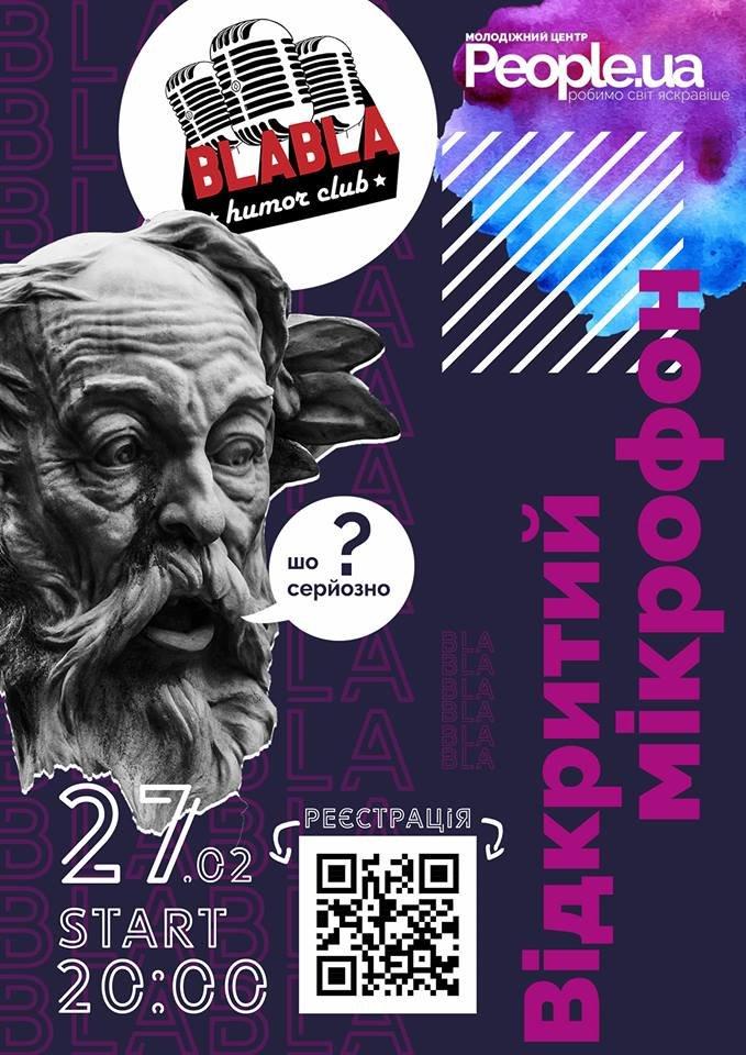 В Мелитополе появится юмористический клуб, фото-1