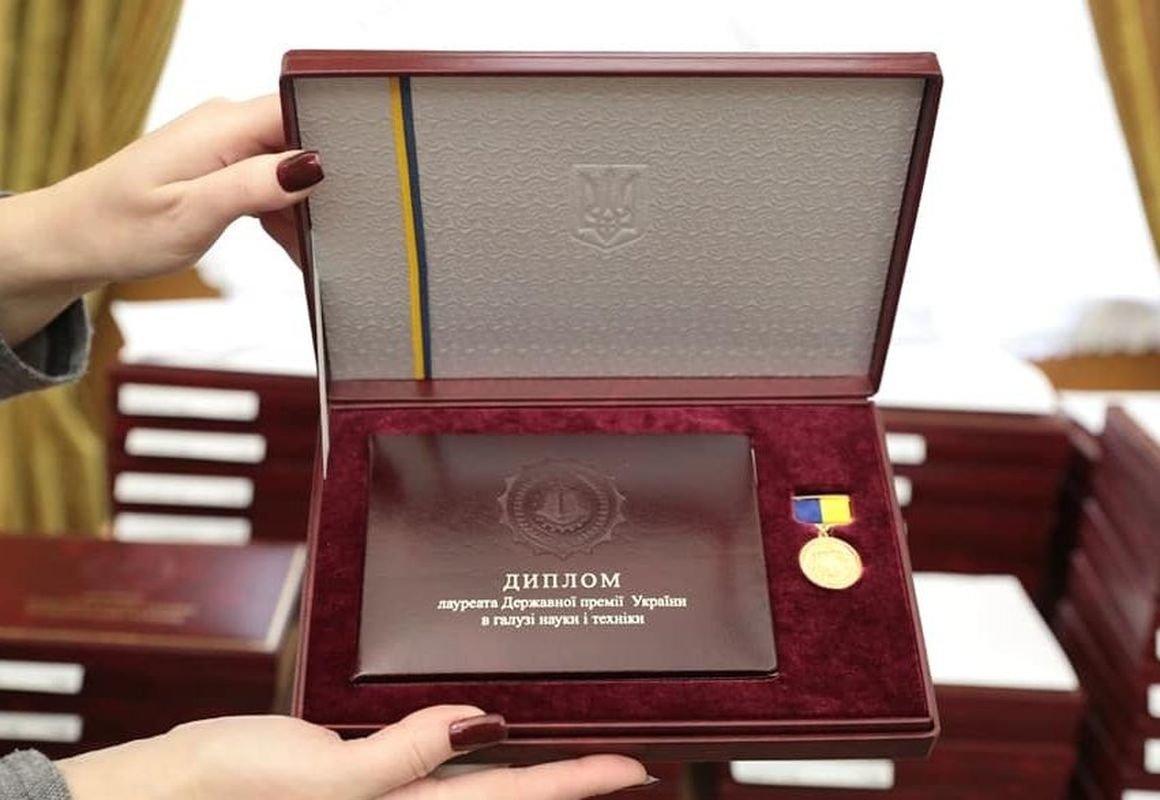 Ректор мелитопольского университета получил Государственную премию , фото-1