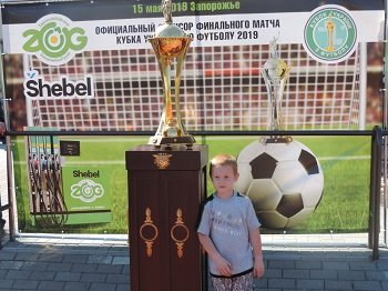 В Мелитополь привезли легендарный кубок Украины по футболу, фото-2