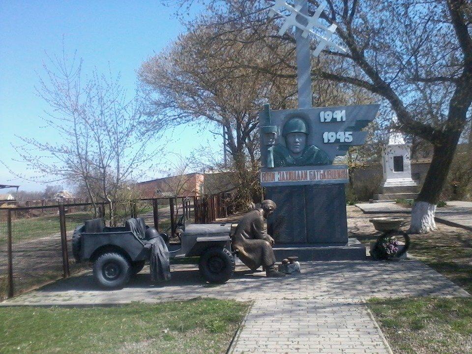 В сети показали фото памятников героям Второй мировой войны в Мелитопольском районе, фото-2