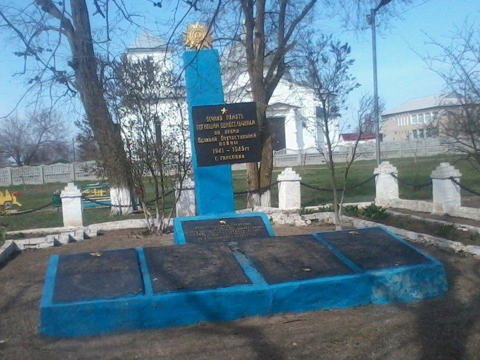 В сети показали фото памятников героям Второй мировой войны в Мелитопольском районе, фото-6