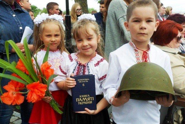 В Мелитопольском районе отпраздновали День Победы, фото-1, Фото с сайта Мелитопольской райгосадминистрации