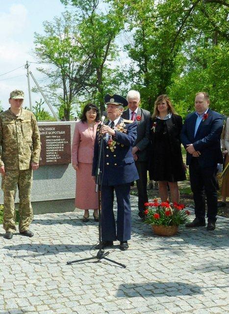 В Мелитопольском районе отпраздновали День Победы, фото-8, Фото с сайта Мелитопольской райгосадминистрации