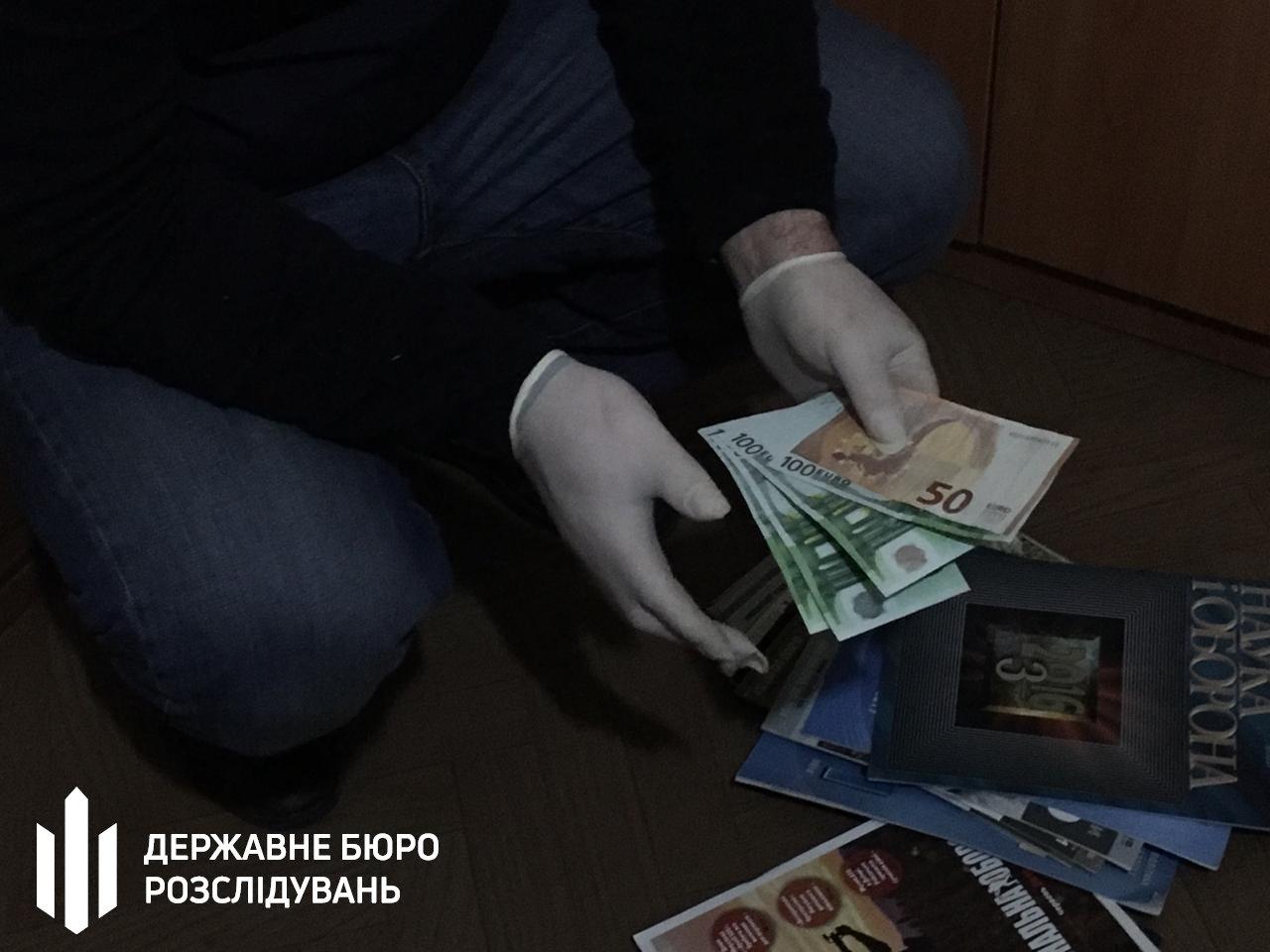 Сотрудники Мелитопольского теруправления ГБР задержали на взятке военного комиссара , фото-2