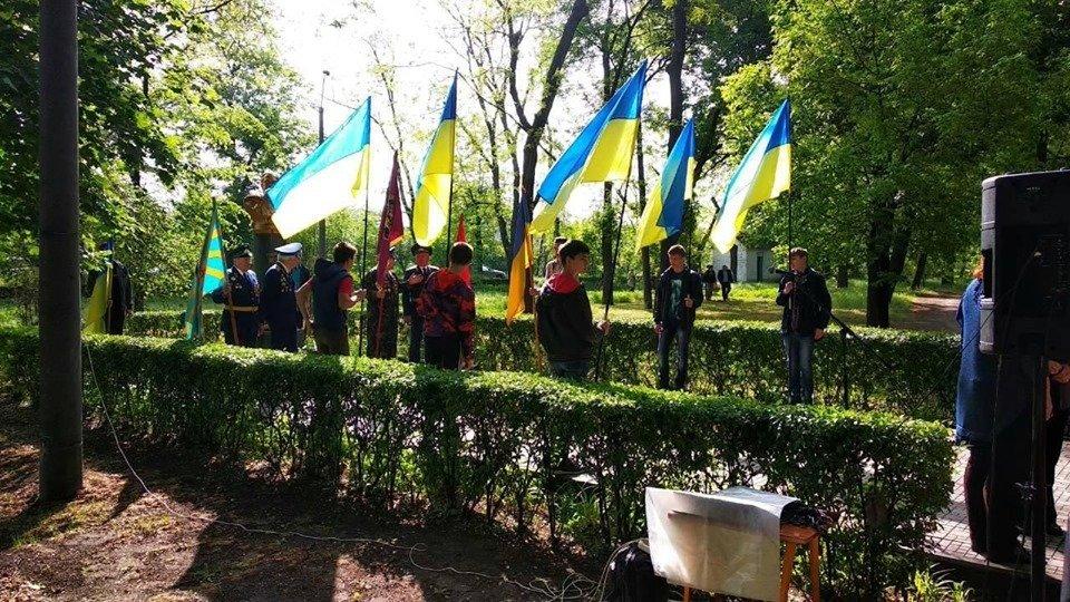 В Мелитополе отметили День памяти и примирения, фото-2