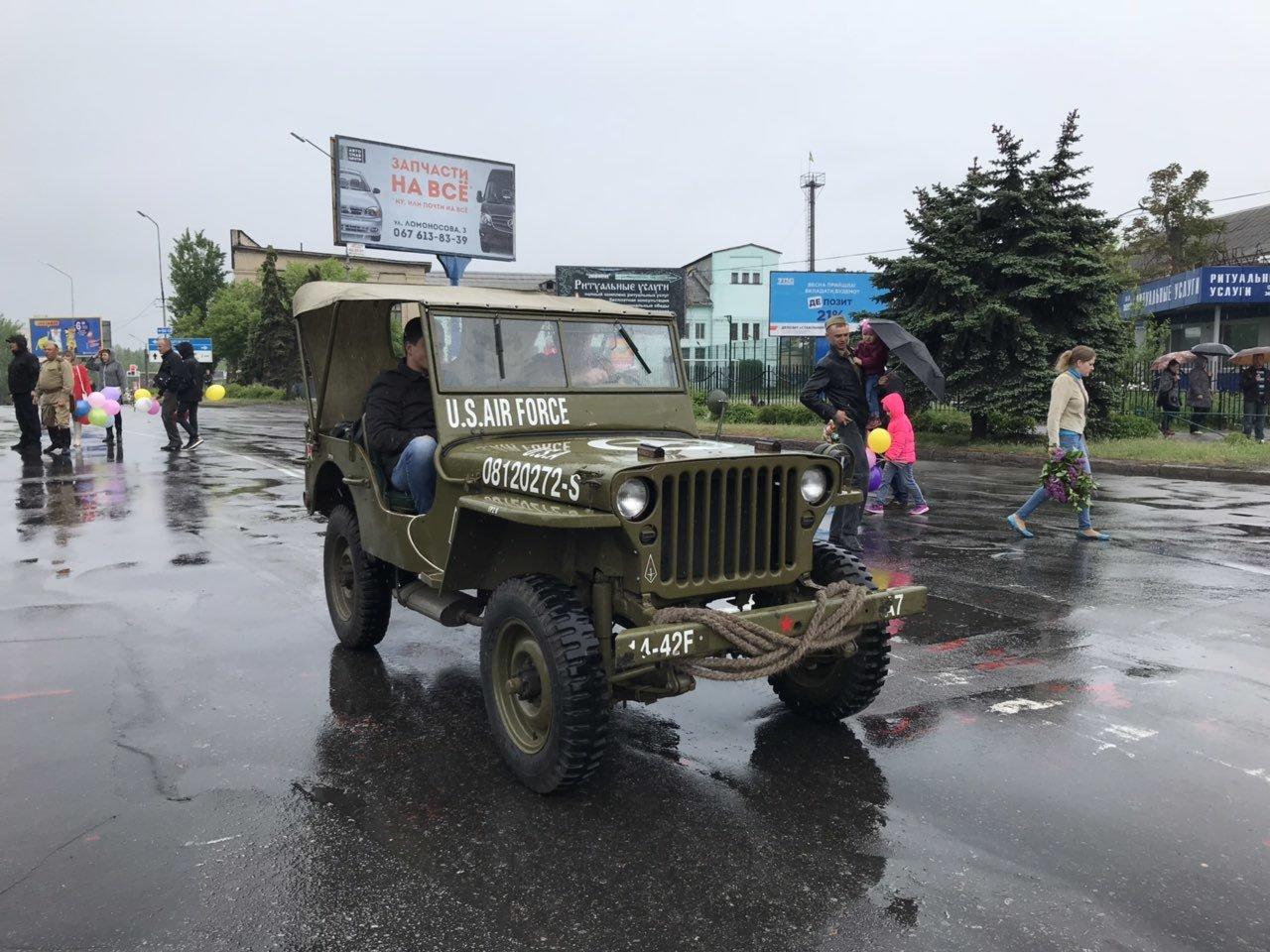 """По Мелитополю прошел """"Бессмертный полк"""", фото-7"""