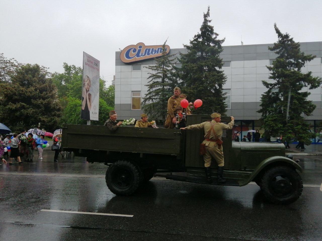 """По Мелитополю прошел """"Бессмертный полк"""", фото-9"""