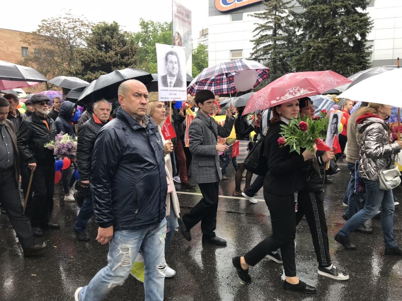 """По Мелитополю прошел """"Бессмертный полк"""", фото-4"""
