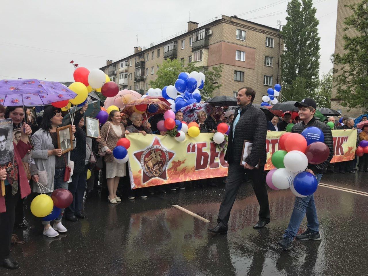 """По Мелитополю прошел """"Бессмертный полк"""", фото-1"""