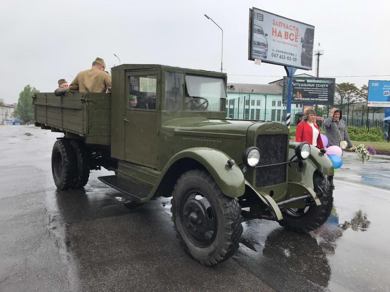 """По Мелитополю прошел """"Бессмертный полк"""", фото-8"""