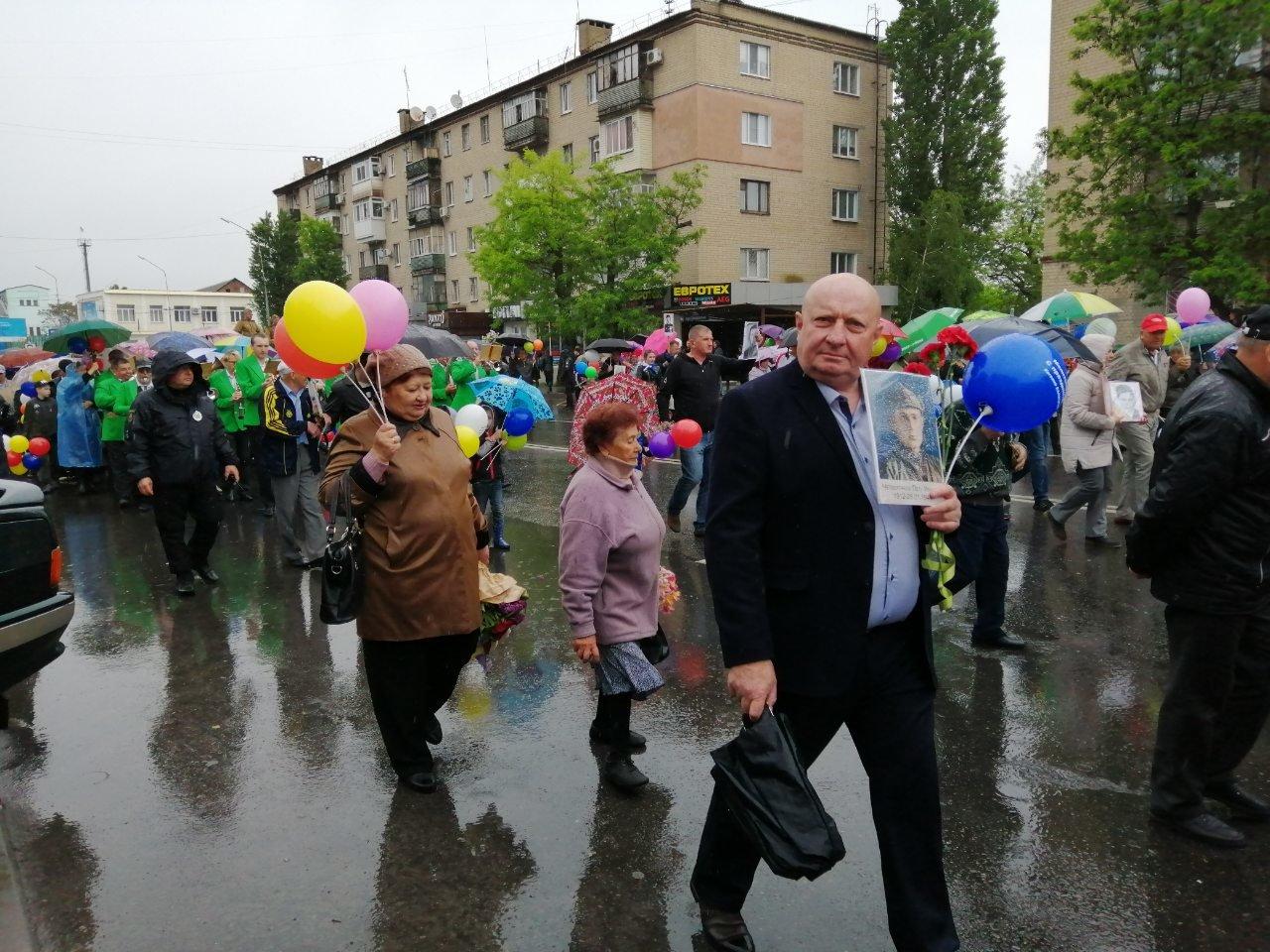 """По Мелитополю прошел """"Бессмертный полк"""", фото-5"""