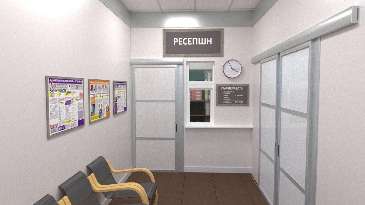 В Мелитополе появится современное медучреждение , фото-4