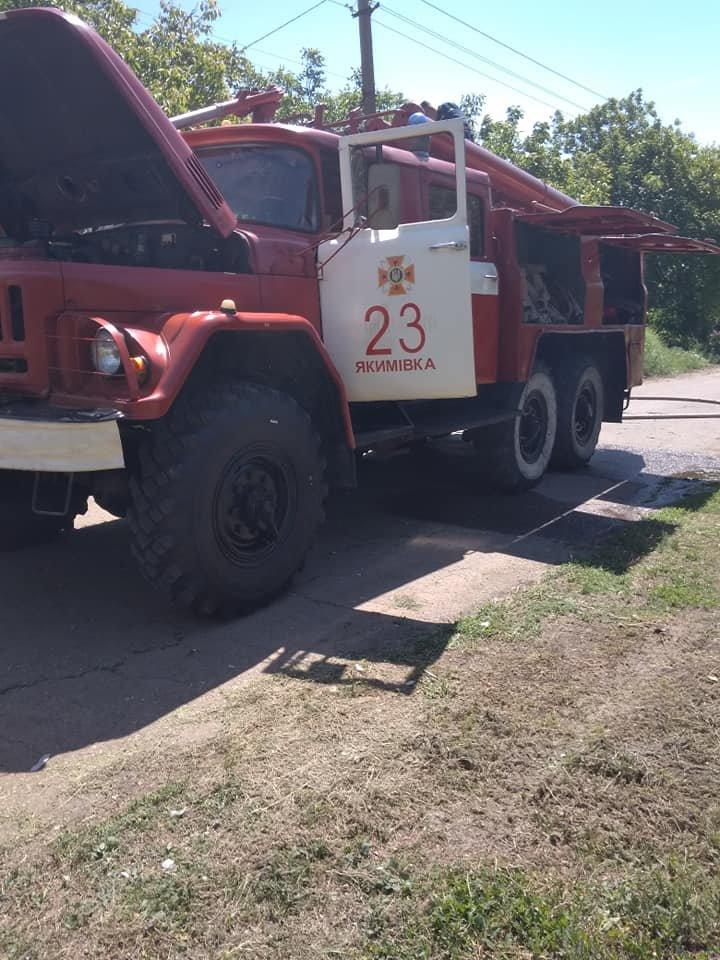 В Акимовском районе при пожаре погибла женщина , фото-3, Фото из соцсетей