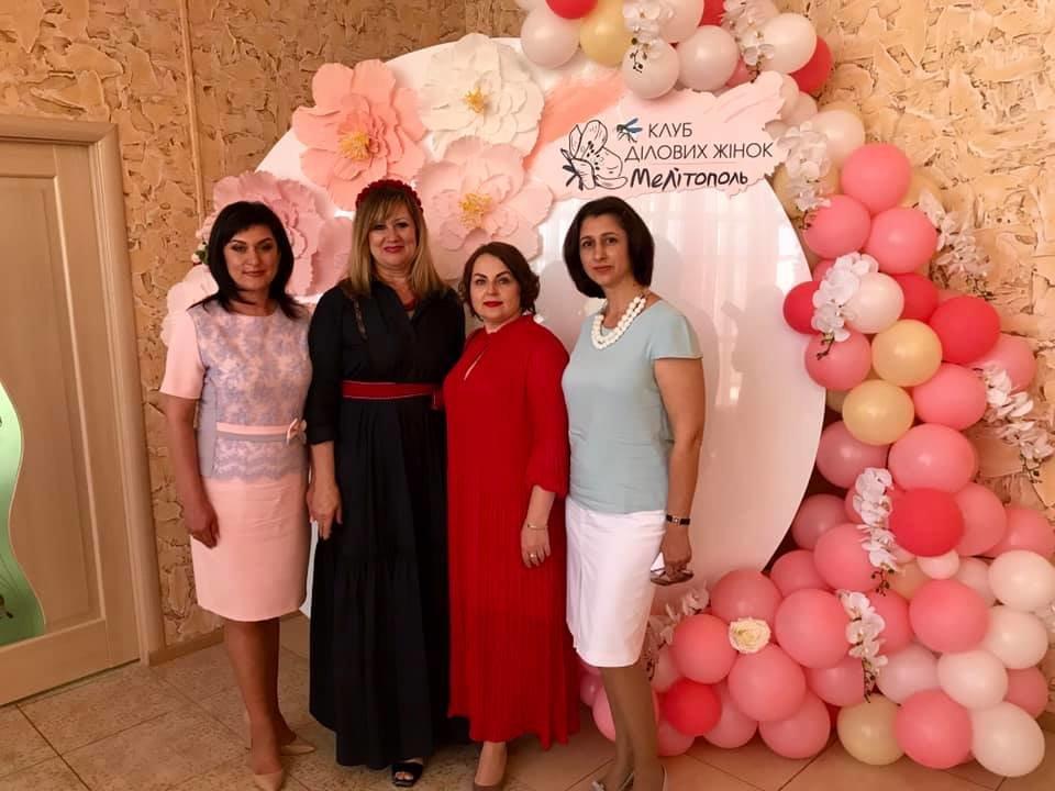 В Мелитополе прошло торжественное открытие Клуба деловых женщин, фото-1, Фото Фейсбук