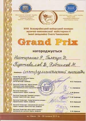 Мелитопольские студенты заняли призовые места в престижном конкурсе, фото-8