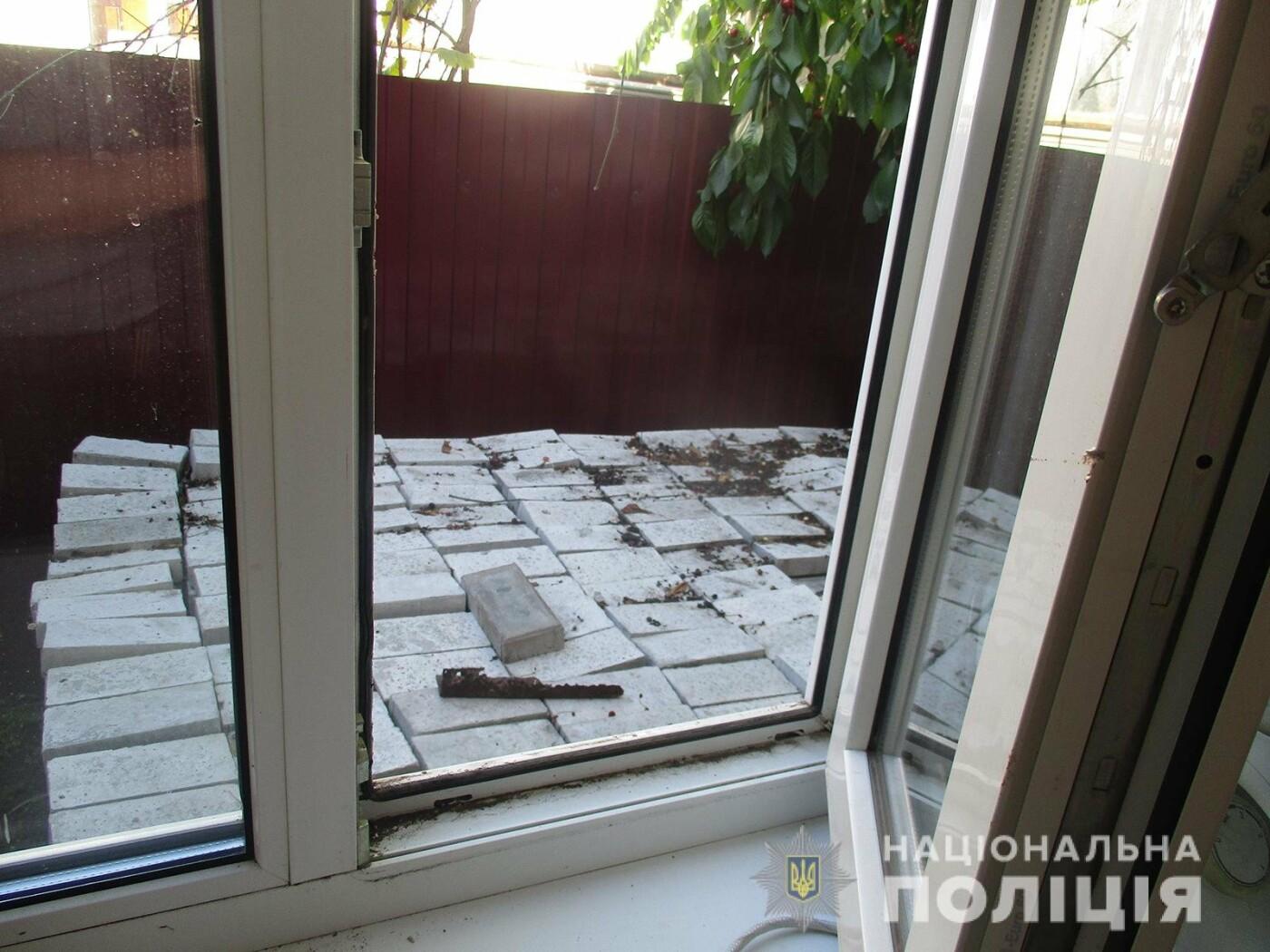 В Мелитополе обокрали дом, фото-2