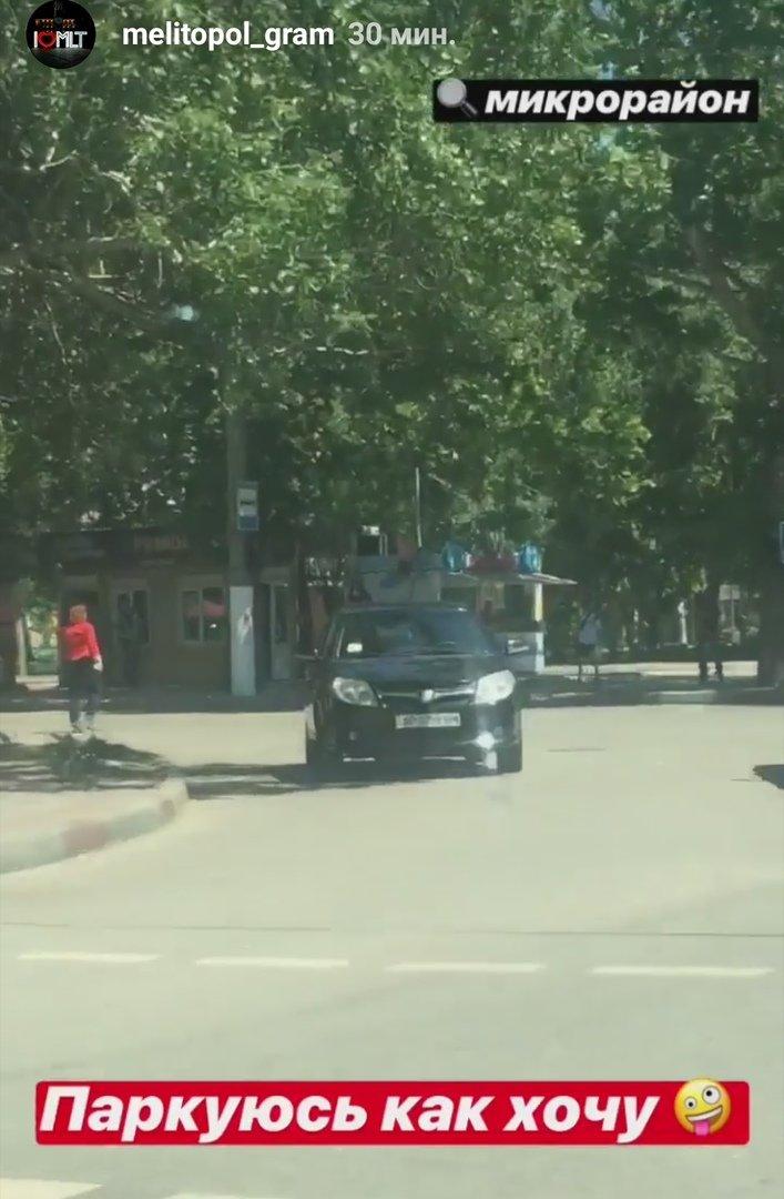 В Мелитополе автохамы паркуются на проезжей части, фото-1