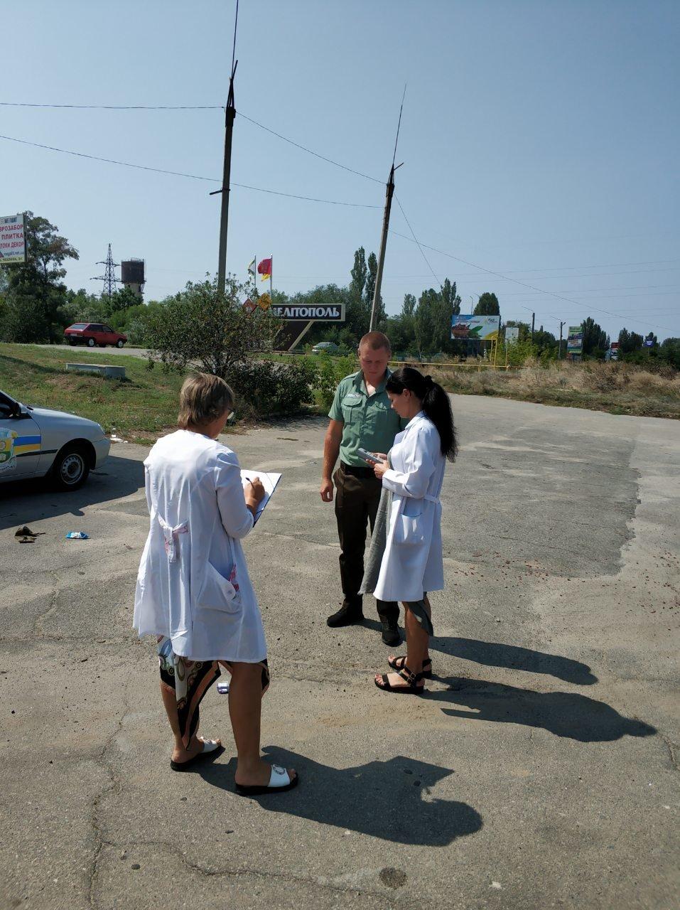 В Мелитополе проверили радиационный фон , фото-3