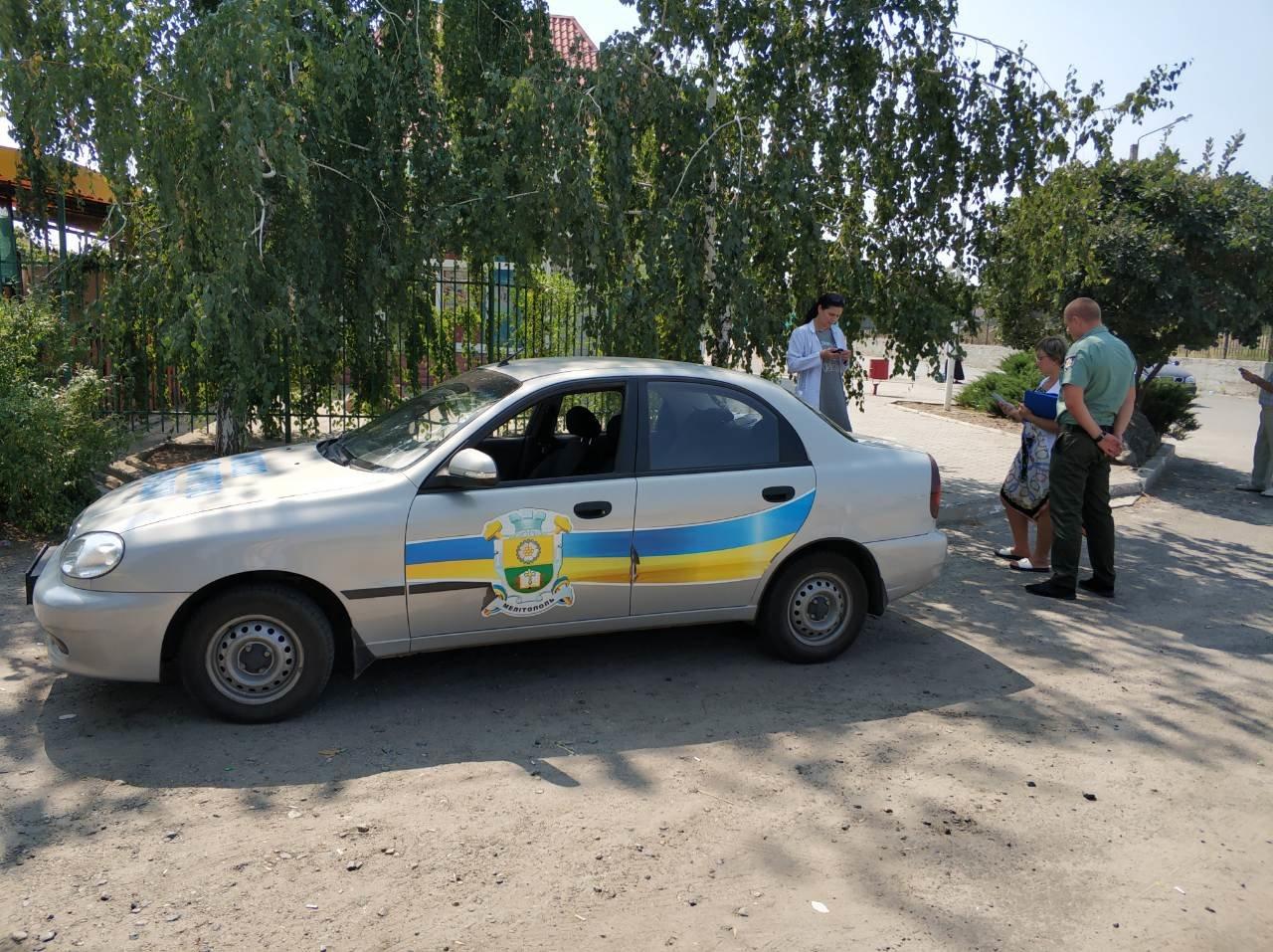 В Мелитополе проверили радиационный фон , фото-4