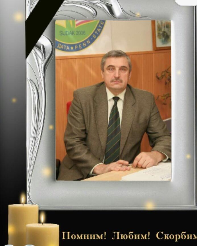 В Мелитополе умер преподаватель ТГАТУ , фото-1