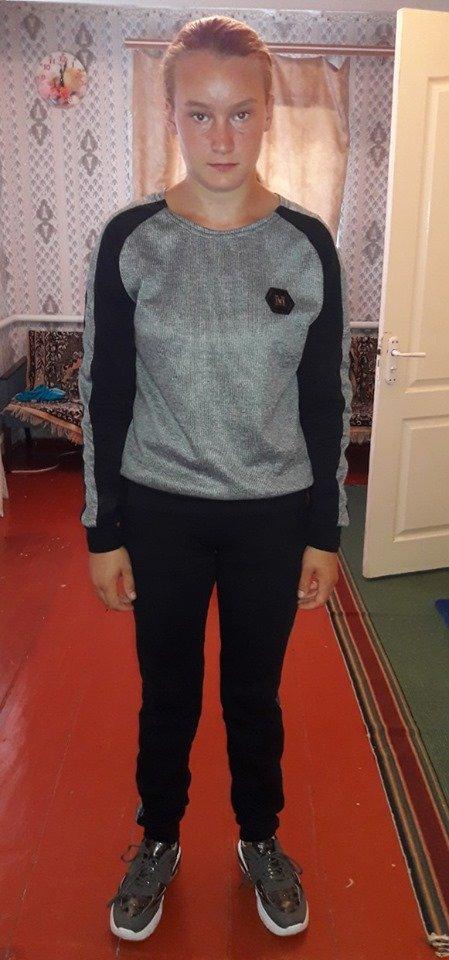 В Мелитополе разыскивают пропавшую 14-летнюю девочку , фото-1