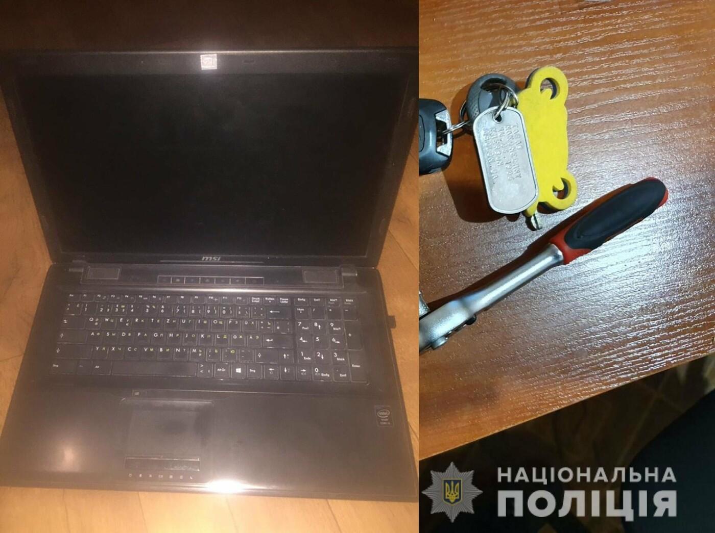В Мелитополе задержали квартирного вора , фото-1