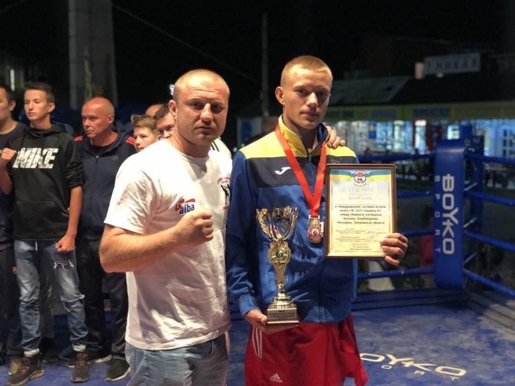 В Кирилловке соревновались боксеры из трех стран , фото-3