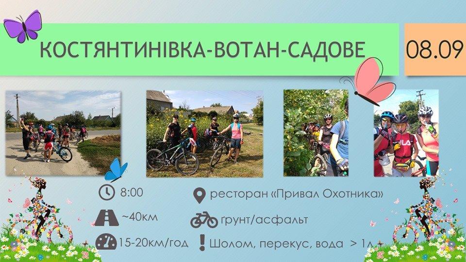 Мелитопольских леди снова зовут на велопрогулку, фото-1