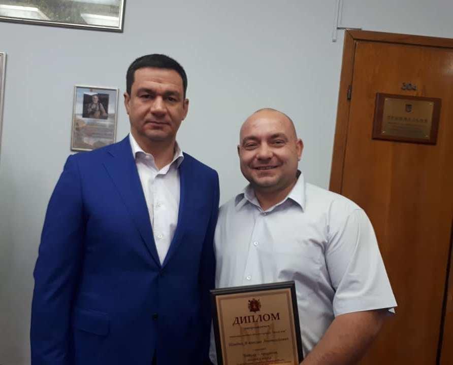 """Мелитополец получил звание """"Отец года"""", фото-1"""