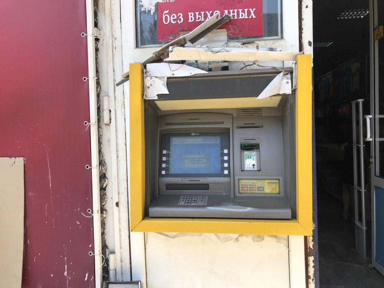 В Мелитополе неизвестные разгромили банкомат , фото-3