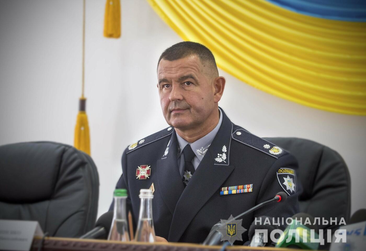 В Запорожье представили нового главу облуправления Нацполиции, фото-1